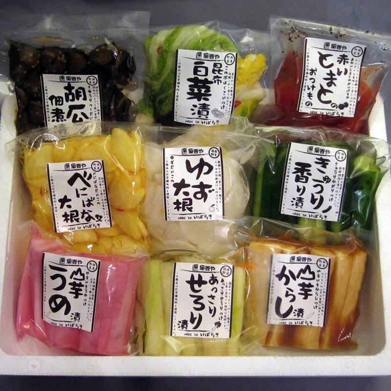 画像1: 【☆送料込ギフト☆】菜香やの漬物人気詰め合わせ9種 (1)